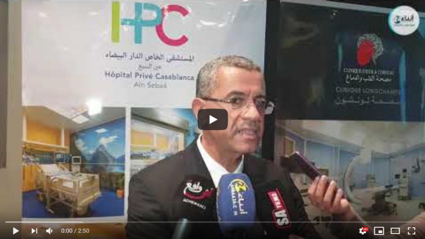افتتاح أكبر مستشفى خاص بالمغرب بعين السبع..هل يلبي حاجيات البيضاويين الصحية؟